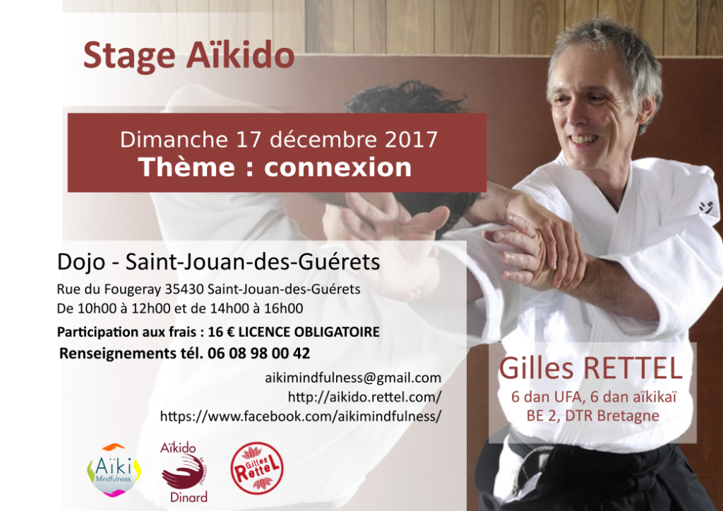 Affiche stage aïkido 17 décembre 2017